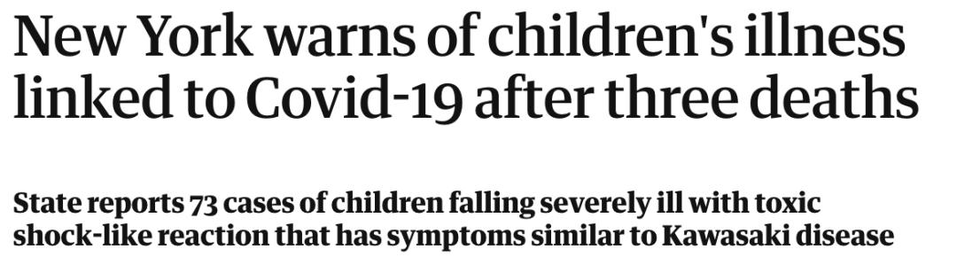 3人死亡!美国加拿大上百儿童中毒休克,新冠检测呈阳性! 全球警惕! ZT