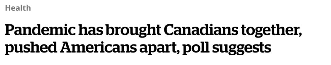 今天,美国忽然对加拿大发布一则不寻常声明
