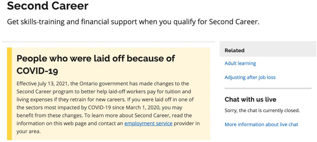 重磅!安省失业者项目生活补助增至每周$500!申请详情来了!