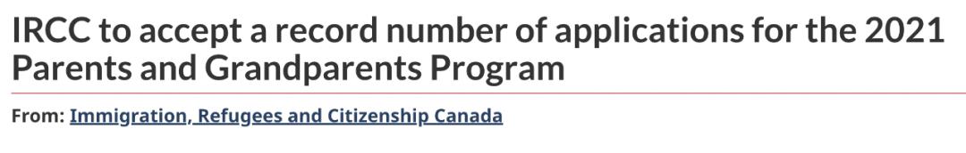 刚刚!加拿大宣布大量吸收移民 父母团聚名额大增 破历史!抽签详情揭晓!