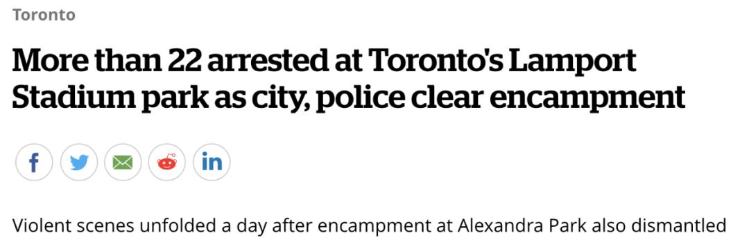 突发!多伦多警方和民众暴力冲突!四大营地被端 现场一片混乱!