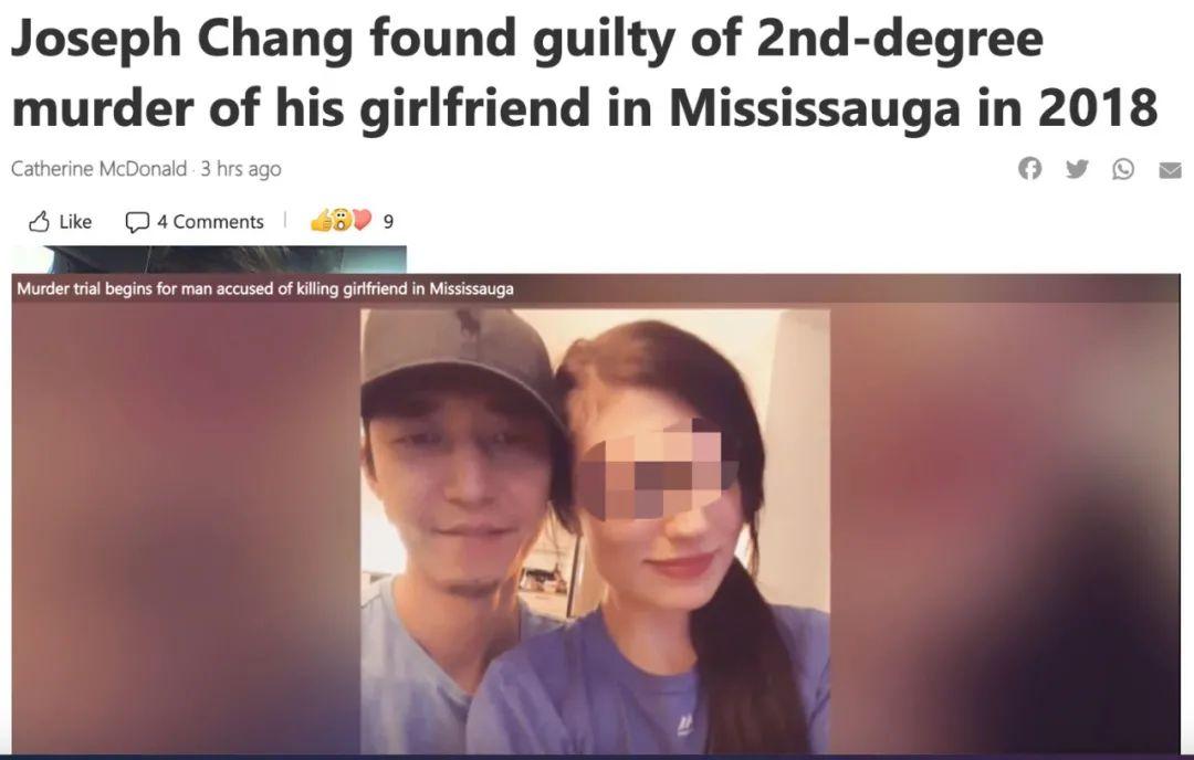 残忍!多伦多华裔男子爆头枪杀恋爱多年女友!结局令人唏嘘...