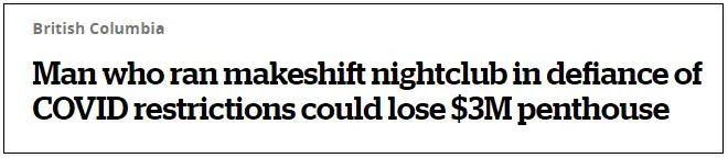 没收$300万豪宅!加拿大男子违反防疫令 疯狂开派对...